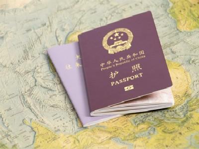 申请出国签证需要提前预约吗?